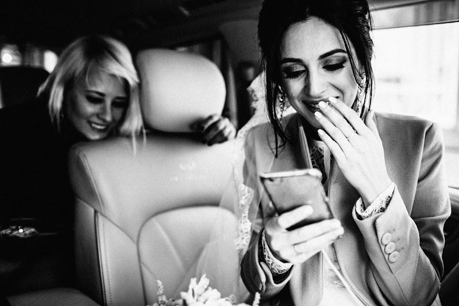 Wedding photographer Vasiliy Tikhomirov (BoraBora). Photo of 21.09.2016