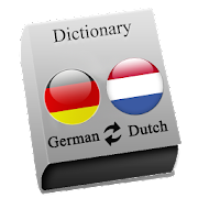 German - Dutch Pro