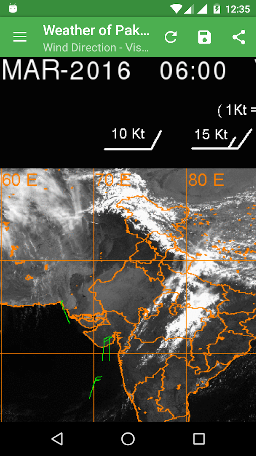 Weather of Pakistan Satellite- screenshot