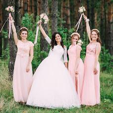 Wedding photographer Yuliya Pandina (Pandina). Photo of 09.08.2018