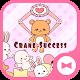 Cute Wallpaper Crane Success Theme apk