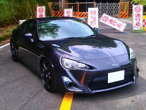 BRZ ZC6 S 2014年式のカスタム事例画像 kotamaさんの2018年09月02日12:41の投稿