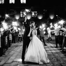 Wedding photographer Vitaliy Zimarin (vzimarin). Photo of 05.03.2019