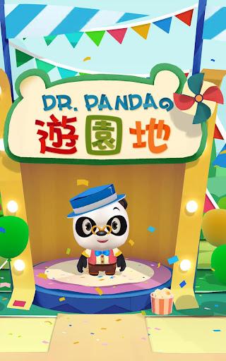 Dr. Pandaのフェスティバル