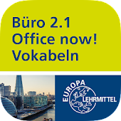 Büro 2.1 - Office now! - Vokabeln