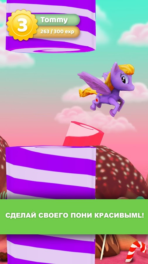 Joy Pony Game 1.1