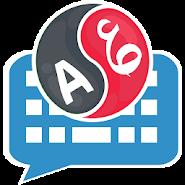 Transboard- Keyboard Translate APK icon