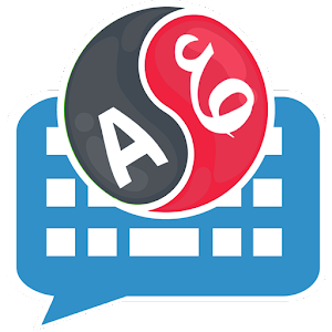 Transboard- Keyboard Translate APK Download for Android
