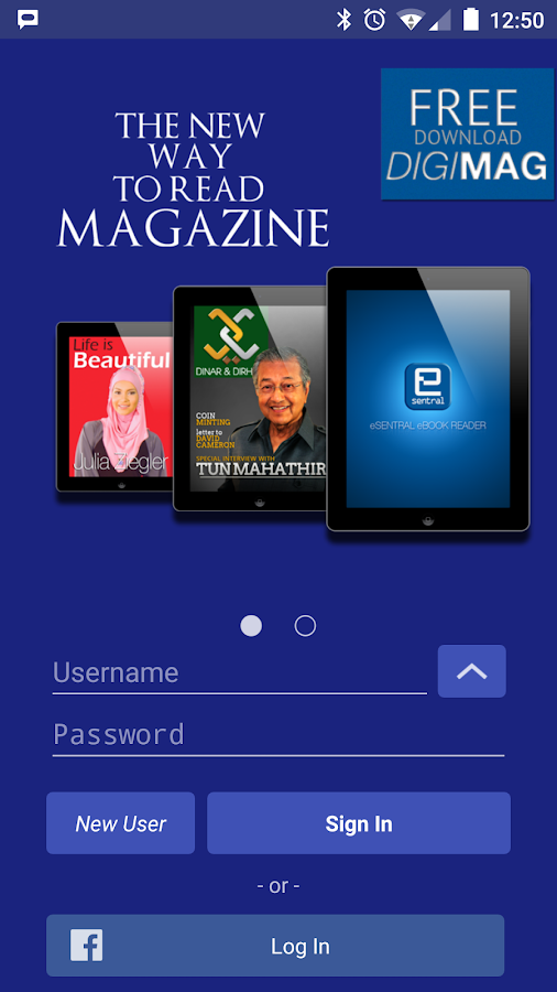 E-Sentral Reader- screenshot