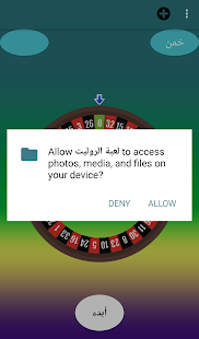 عجلة التركيز for PC-Windows 7,8,10 and Mac apk screenshot 2