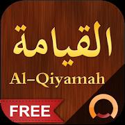 App Icon for Surah Al-Qiyamah- سورة القيامة App in Czech Republic Google Play Store