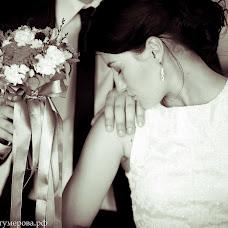Wedding photographer Svetlana Gumerova (Apriory). Photo of 27.05.2015