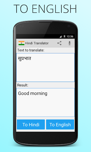 Hindi English Translator - Apps on Google Play