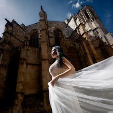 Fotógrafo de bodas Yuliya Gofman (manjuliana). Foto del 20.04.2018