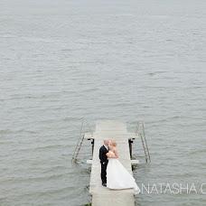 Wedding photographer Natasha Olsson (natashaolsson). Photo of 13.05.2015