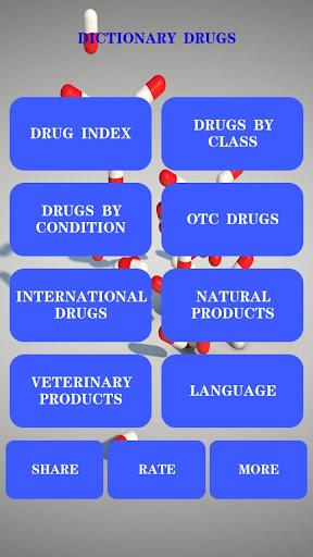 免費下載醫療APP|의약품 사전 무료에게 app開箱文|APP開箱王