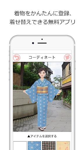 着物コーディネートアプリ「着物クローゼット」無料版