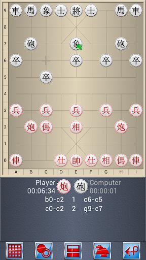 Family Chinese Chess