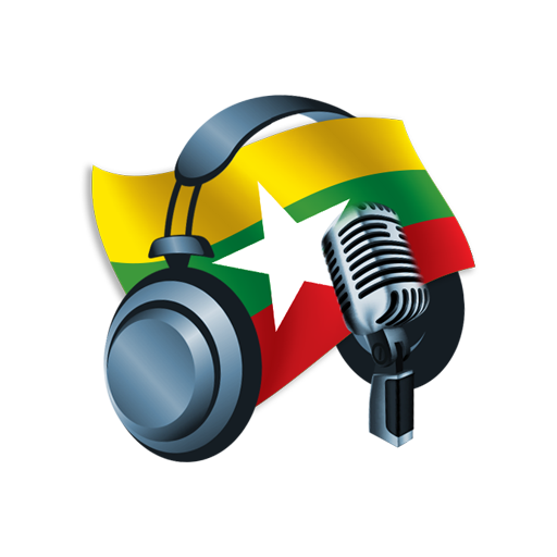 🌈 Myanmar mp3 download apk for pc   Apk Download To Pc