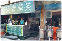 源泉台東青草茶