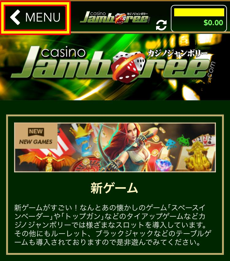 Casino jamboree oline login