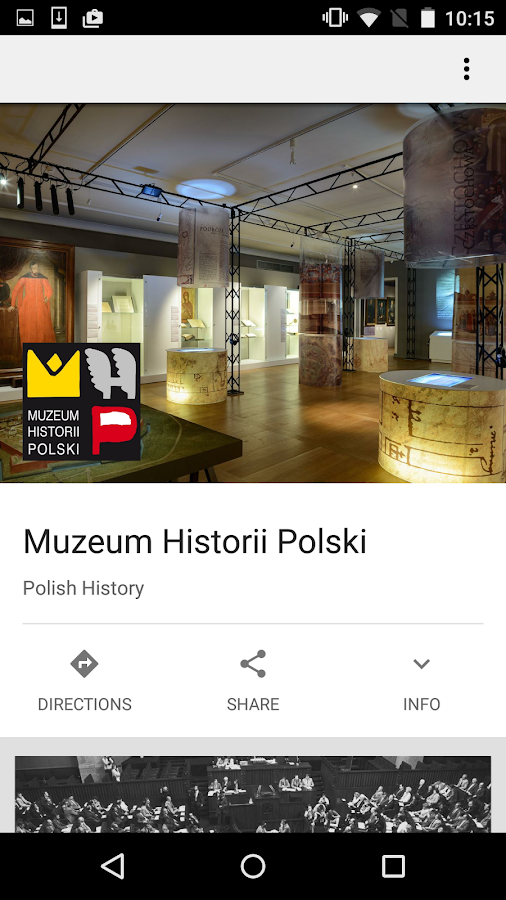 Polish History Museum- screenshot
