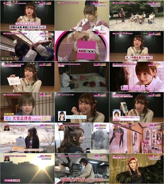 (TV-Variety)(720p) AKB48・SKE48・NMB48 – AKB と XX! ep71 (Final) 160322
