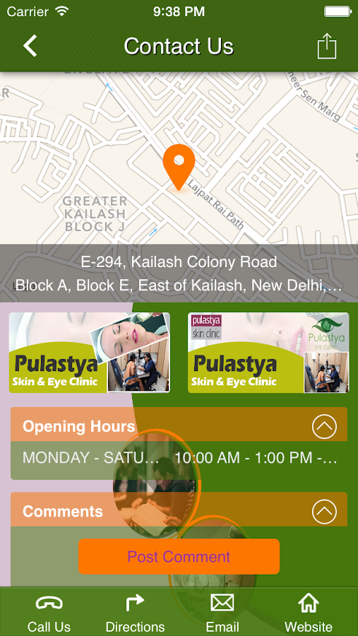 Pulastya Skin and Eye Clinic- screenshot