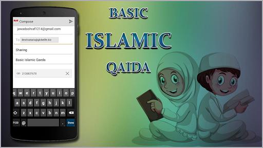 玩免費書籍APP|下載基本的なイスラムカイダ app不用錢|硬是要APP
