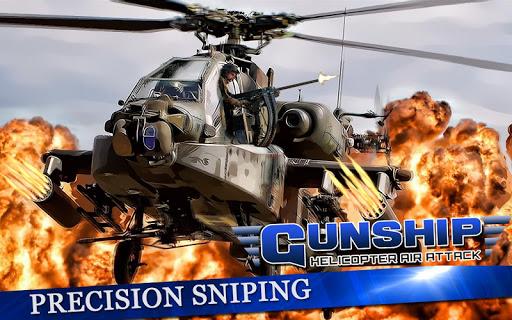 ガンシップのヘリコプター航空攻撃