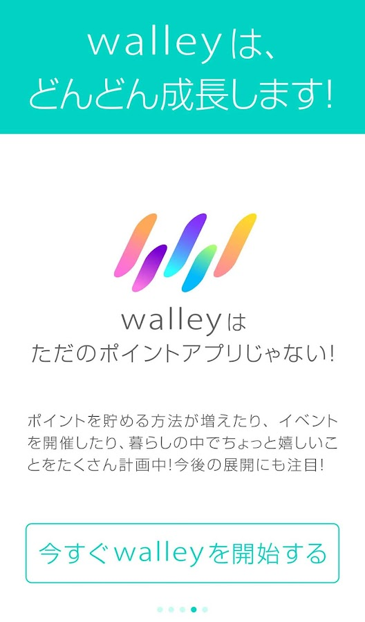 walley- screenshot