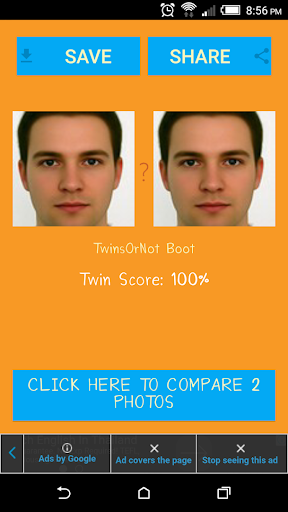 Twin Or Not Boot
