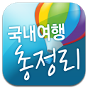 Korea Travel Guide icon