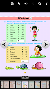 Download Mental Math_2 For PC Windows and Mac apk screenshot 5