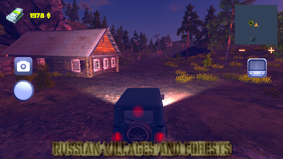 Suv Uaz Racing OffRoad 2- screenshot