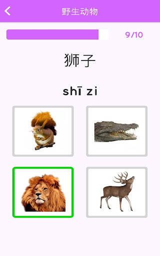 Learn Chinese free for beginners  screenshots 21
