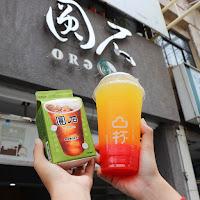 圓石禪飲 - 台南東寧店