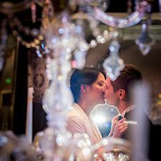 Wedding photographer Marzena Czura (magicznekadry). Photo of 14.11.2015
