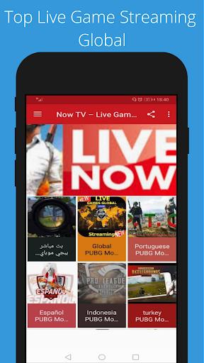 Now TV u2013 Live Game Streaming 1.0 screenshots 1