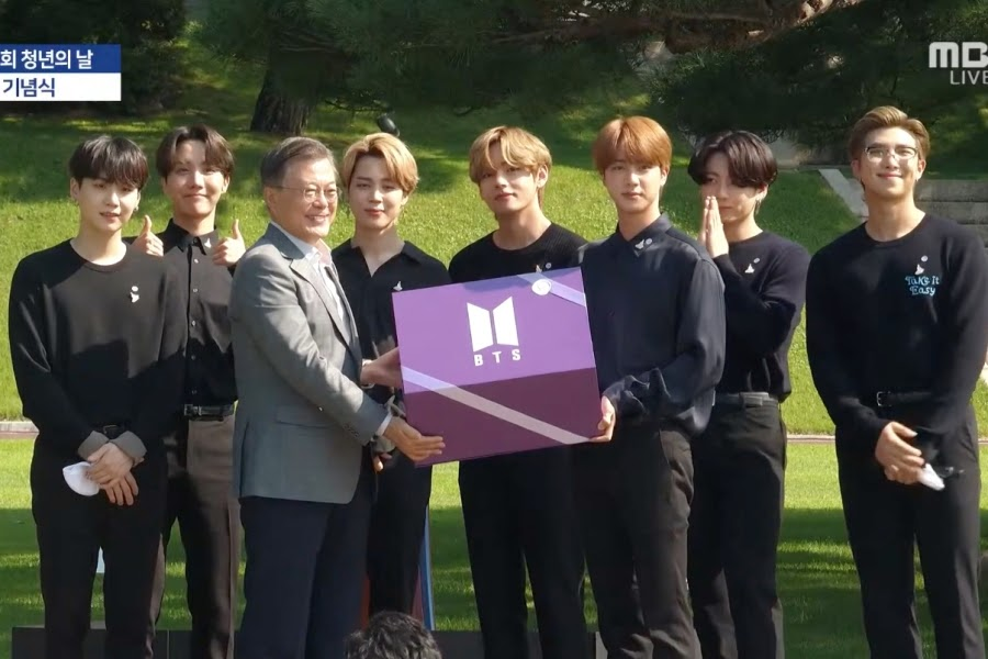 BTS gifting Purple Box on Youth Day