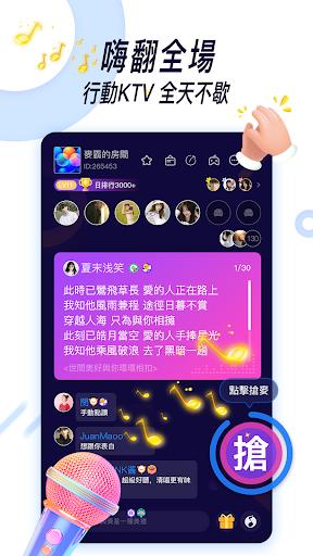 音覓-語音交友,超高顏值聊天遊戲陪玩軟體,尋找附近好聲音 screenshot 3
