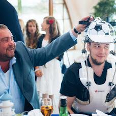 Wedding photographer Aleksandr Rayskiy (Sanderrays). Photo of 23.06.2017
