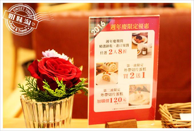 Afternoon Tea統一午茶時光店內環境5