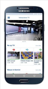 KPN Interactieve TV- screenshot thumbnail