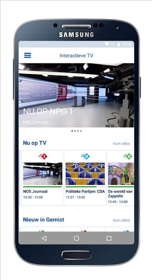 KPN Interactieve TV- screenshot