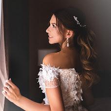 Wedding photographer Alena Mogan (alenamogan). Photo of 30.08.2018