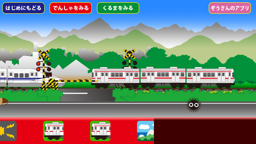 train cancan[Free]  gameplay | by HackJr.Pw 3