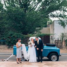 Wedding photographer Lucía Ramos frías (luciaramosfrias). Photo of 17.07.2017