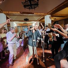 Wedding photographer Dmitriy Gamanyuk (dgphoto). Photo of 09.07.2018