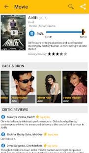 SahiNahi: Indian Movie Reviews- screenshot thumbnail
